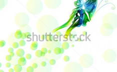 Stock-vector-smooth-abstract-butterfly-background-beautiful-vector-illustration-100185896
